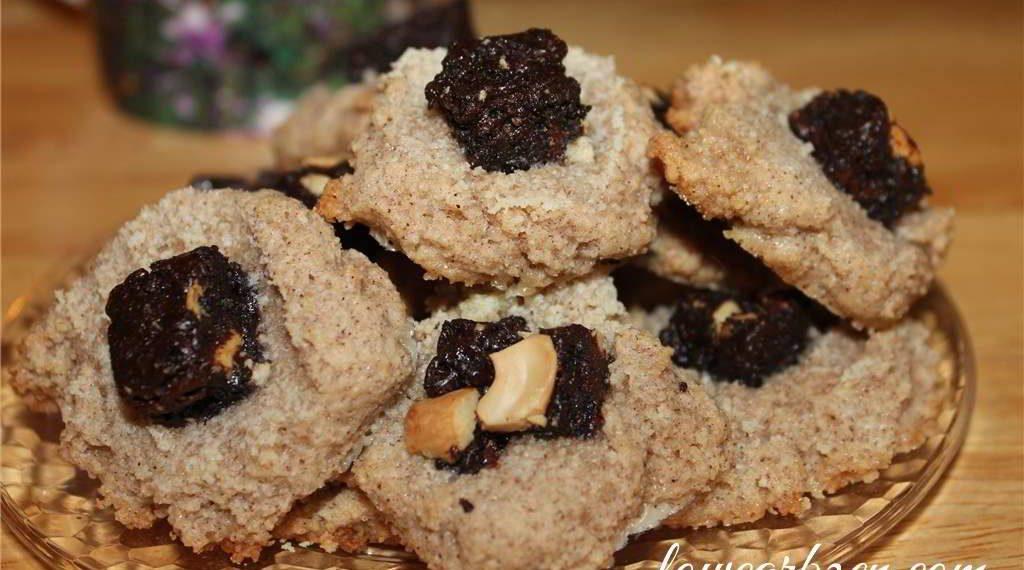 Chocolate Cashew Almond Cookies